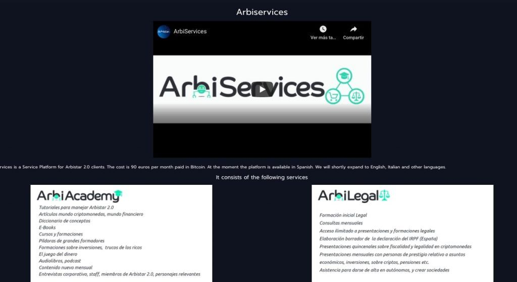 ArbiServices
