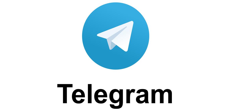Cómo eliminar una cuenta de Telegram 2